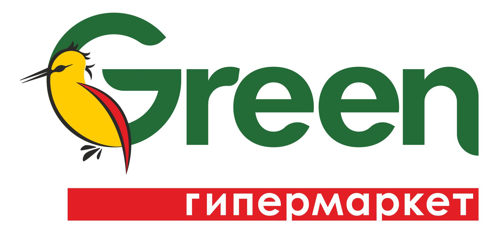 логотип green